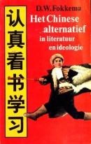 Het Chinese alternatief in literatuur en ideologie - D.W. Fokkem