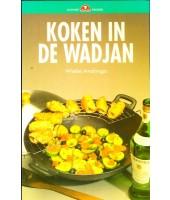 Koken in de wadjan - Wiebe Andringa